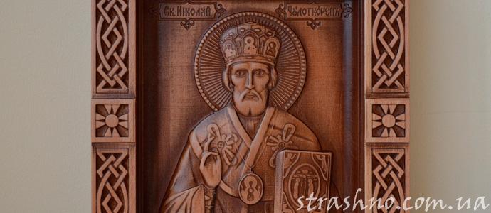 история про старинную икону