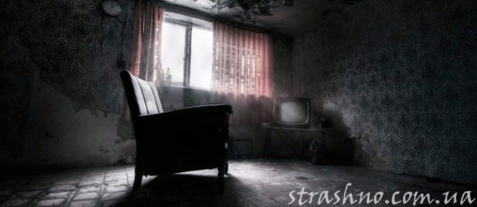 мистическая квартира