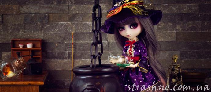 история о кукле-ведьме