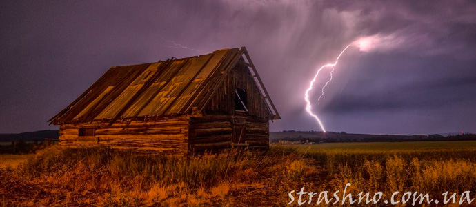 мистический удар молнии