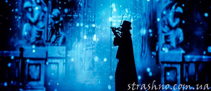 история о призрачном музыканте