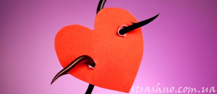 история о колдовстве на инфаркт