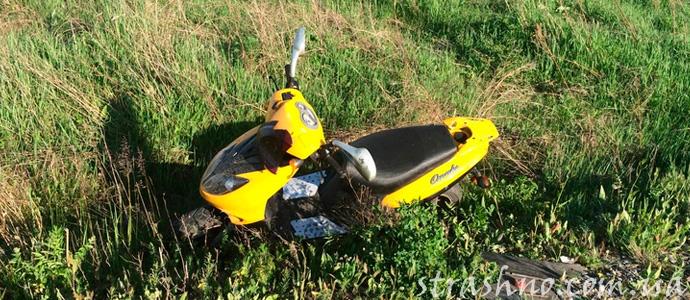 мистический скутер