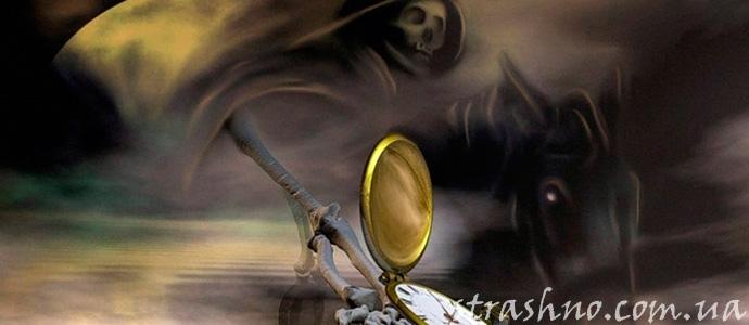 история о тени, предсказавшей смерть