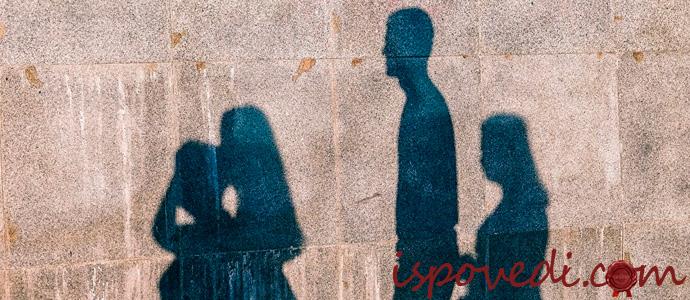 История о людях, которые не отбрасывают тени