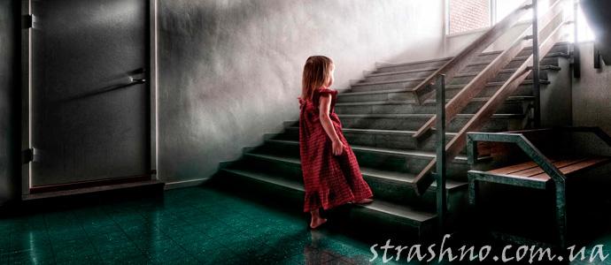 история о мистических шагах в доме