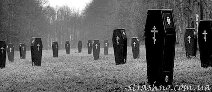 подборка самых страшных и необычных кладбищ мира
