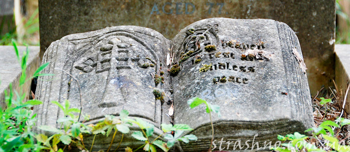 легенды старого кладбища