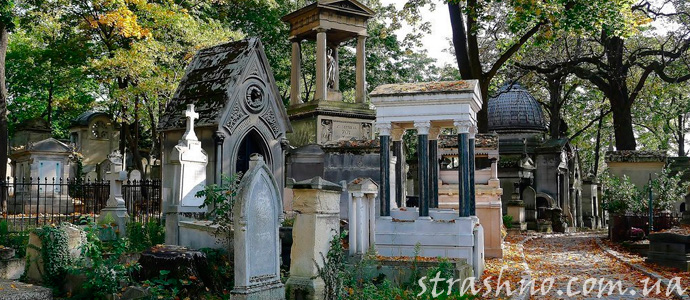 мистика Французского кладбища Пер-Лашез