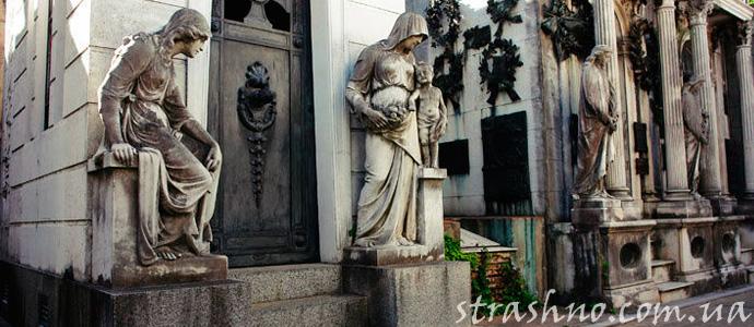 мистика на кладбище Риколета в Буэнос-Айресе