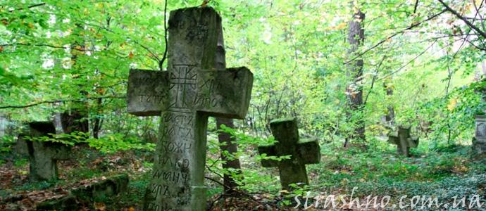 мистическое старое кладбище