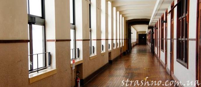 мистика в школьном коридоре