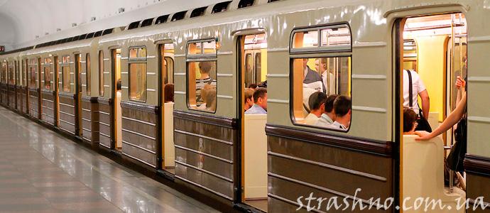 мистические встречи в метро