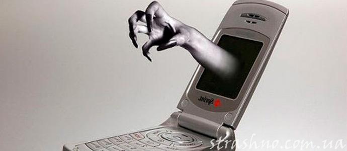 история телефонного обмана