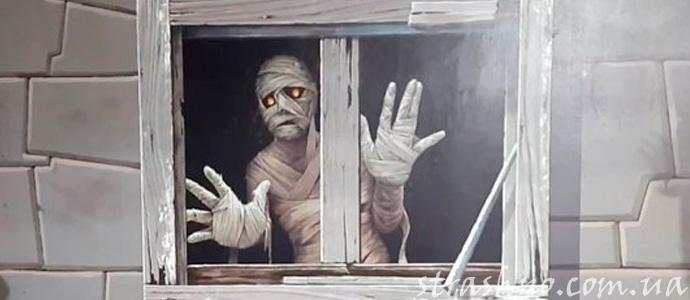 страшилка о привидении