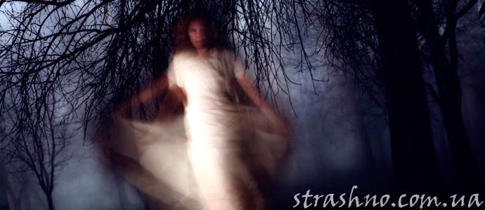 история о призраке умершей женщины