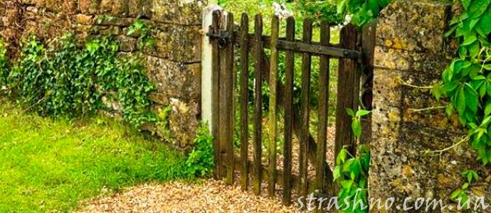 история о таинственной калитке во дворе старого дома