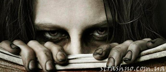 история о страшном человеке с черными глазами
