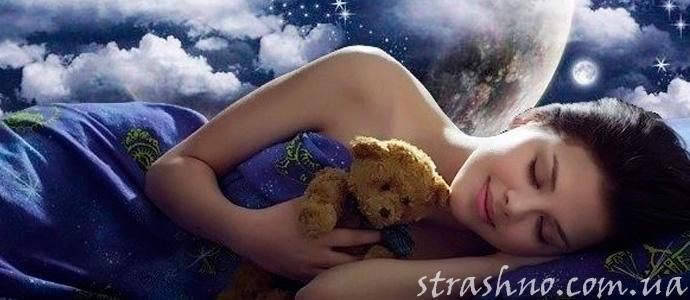 история о прекрасном и загадочном сне