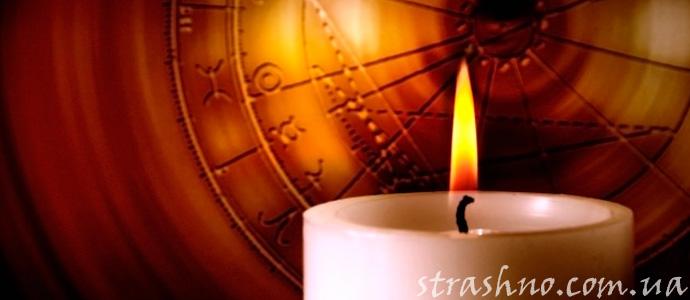 история о спиритическом сеансе