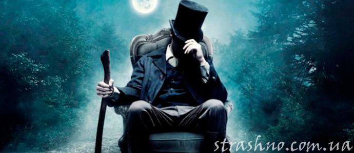 история пр укус вампира