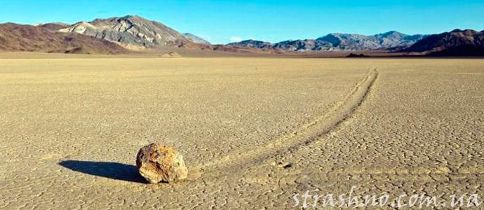 рассказ о мистическом движении камней