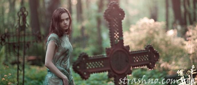 мистическая история о гадании на кладбище