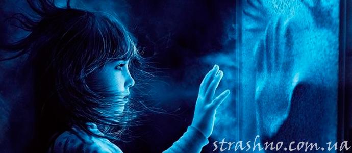 мистические истории, происходящие в доме