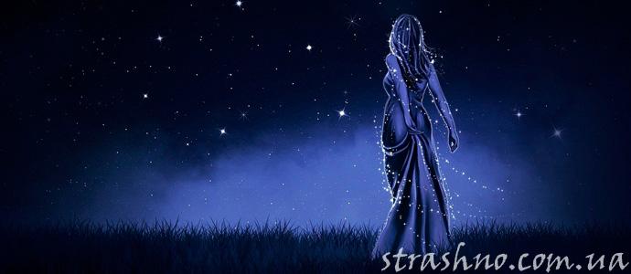 мистическое происшествие в полночь
