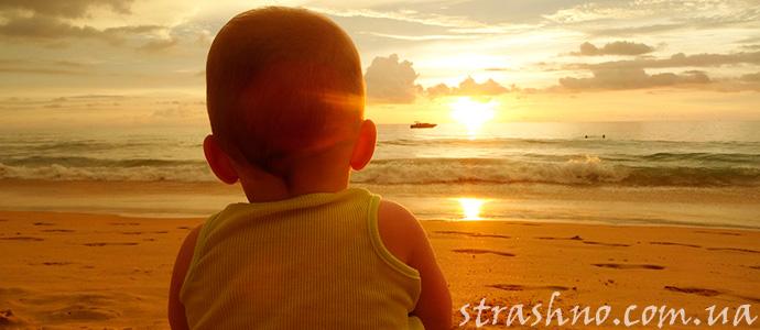мистическое видение маленького мальчика