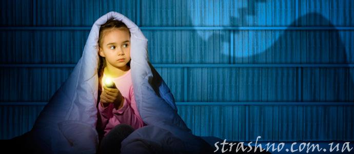 мистические шаги и голоса в ночном доме