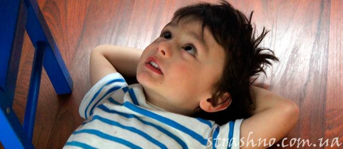 мистика с ребенком и домовым