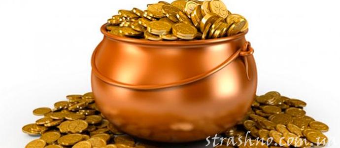 история о применении заговора на богатство
