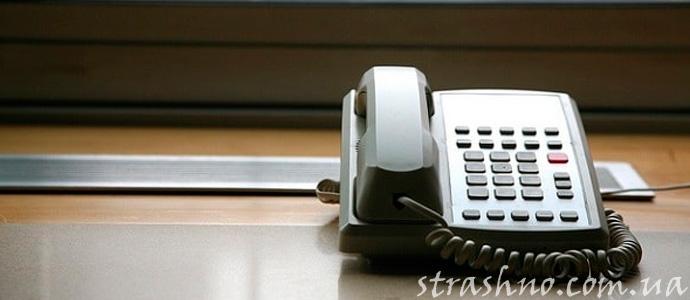 мистика с телефоном