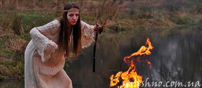 история о сельской ведьме