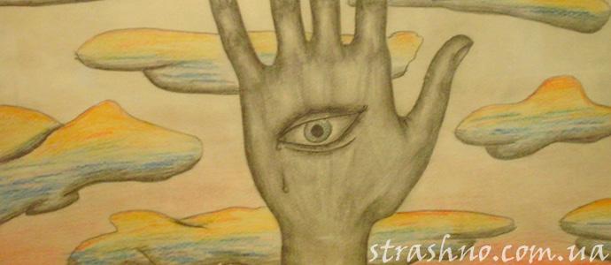 мистическая история о проснувшемся даре предвидения судьбы