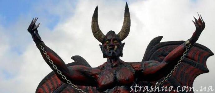 страшная история о приходе дьявола