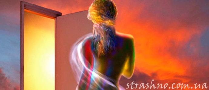 мистическая история о девушке, обладающей гипнозом