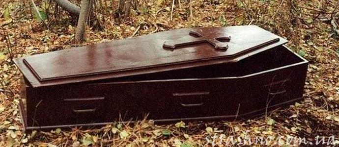 мистическая история о страшной смерти