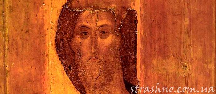 мистическая история о привезенной с похорон иконе