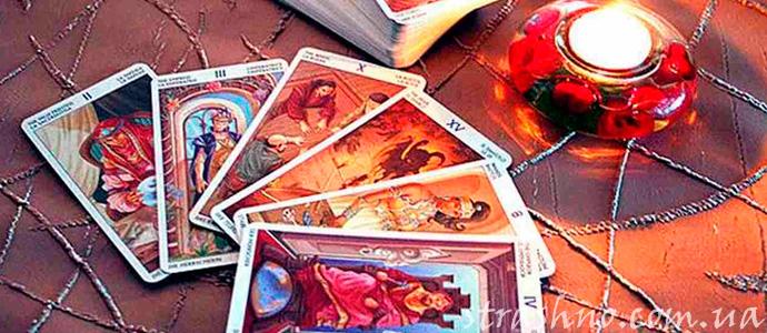 история о мистических видениях