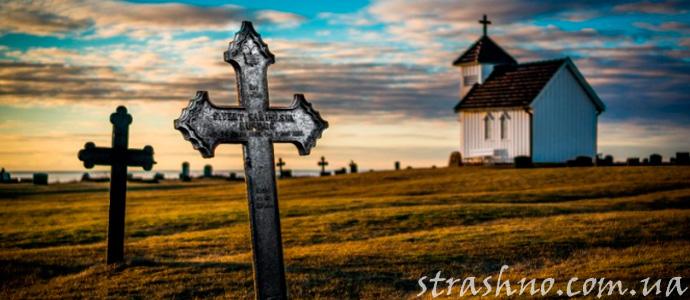история о страшной мести покойника