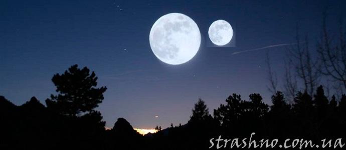 мистическая история о двух лунах на небе