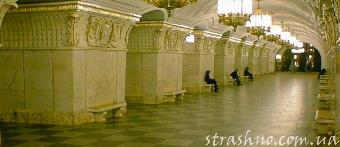страшные истории о московском метро