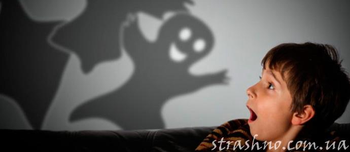 история о ночном привидении