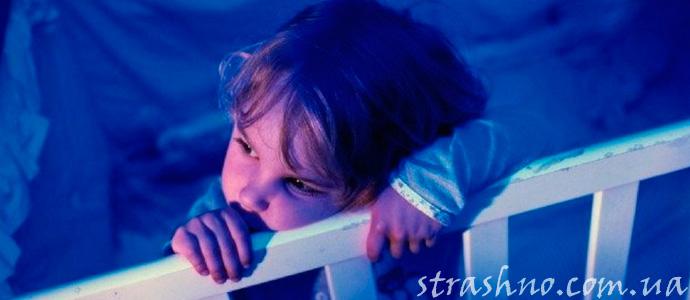 история о мистическом страхе ребенка