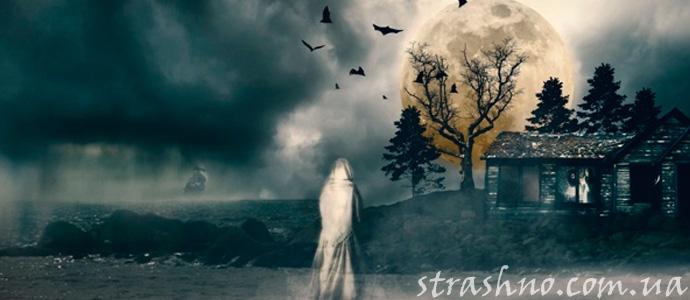 мистическая история про исчезнувшего человека