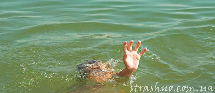 мистическая история об утонувшем мальчике
