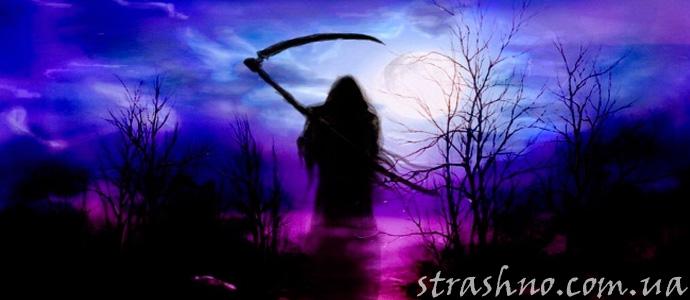 мистическая история о смерти в огне