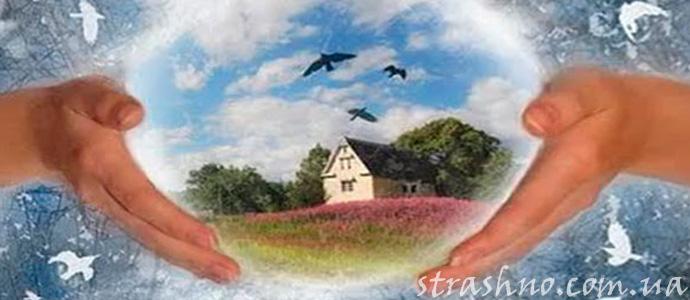 мистическая история про магический ритуал
